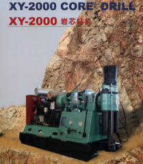 Core Exploration Drilling Rig